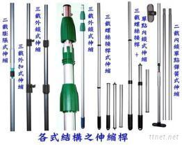 伸缩桿, 工具桿, 铝管加工, 伸缩脚架