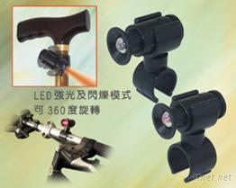 LED照明警示燈, 測距照明燈, 手杖燈