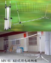羽球网架, 可携式羽球网架