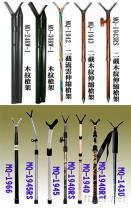 狩獵槍架,伸縮魚竿架