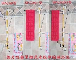 置物架, 收納架, 衛浴架, 淋浴架
