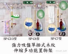 衛浴架, 廚房架, 角落架