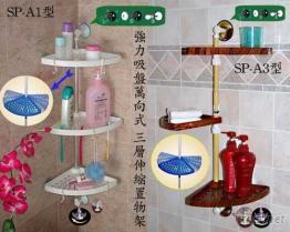 三層置物架, 衛浴用品架, 廚房用品架