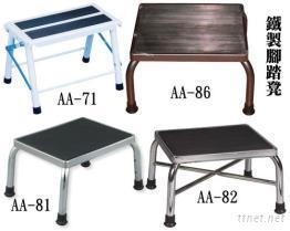 洗澡凳,淋浴凳,浴室凳,防滑凳,矮凳