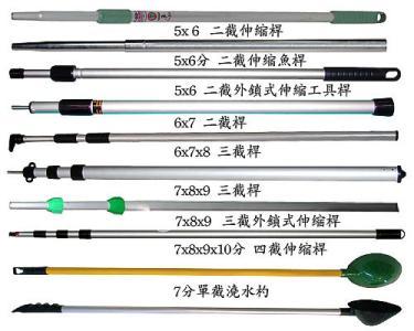 各種伸縮工具桿,鋁管加工,伸縮腳架
