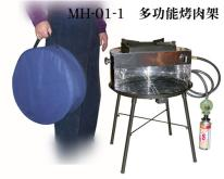 多功能旋轉盤烤肉爐,瓦斯烤肉爐,無煙烤肉機