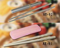 卫生环保筷,环保筷子,摺叠筷子