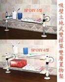 浴室置物架,衛浴用品架,廚房用品架