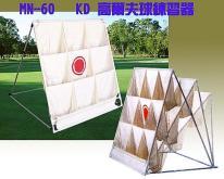 高爾夫球練習架,投球練習器