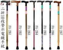 LED拐杖,LED手杖