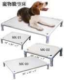 寵物床,寵物騰空床,騰空床,貓狗床