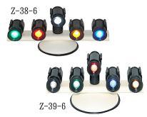 五灯吸盘式旋转照明警示灯