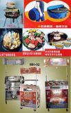 瓦斯烤肉爐,無煙烤肉機,多功能旋轉盤烤肉爐