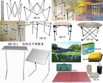 折疊桌, 工作桌, 便利折疊桌