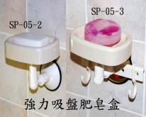 強力吸盤肥皂盒