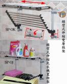 鎖壁式馬桶架, 洗衣機置物架, 花台架