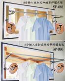 锁壁式吊衣架, 锁壁式衣裤架, 锁壁式服饰架