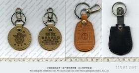 皮制钥匙圈
