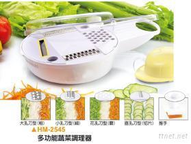 多功能蔬菜調理器