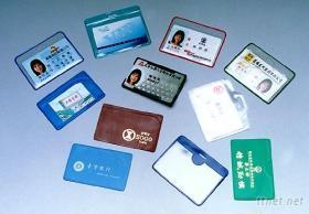 識別卡片套