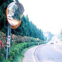 道路安全反射镜