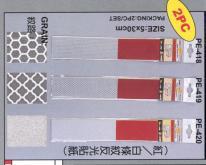 PE-420紅白安全警示反光貼紙