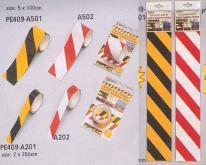 PE-409反光警示貼紙