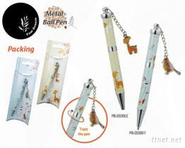 可愛動物小金屬筆, 多功能筆