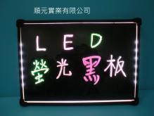 LED萤光手写黑板
