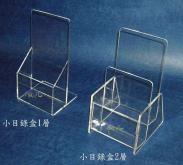 小目錄盒1層.2層