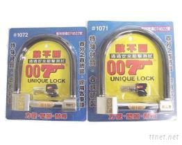007機車鎖
