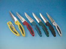口袋型刀具