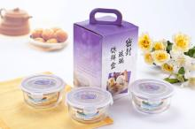 700ml密封玻璃保鮮盒