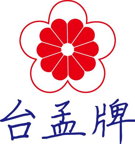台孟企業有限公司