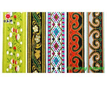 花邊織帶, 提花織帶, 提花緞帶