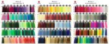 台孟牌各类纱线, 300色缝纫线色卡