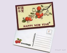 貼布刺繡新年賀卡 I