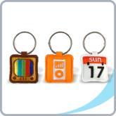 趣味App刺繡鑰匙圈