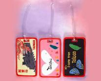台灣刺繡行李吊牌