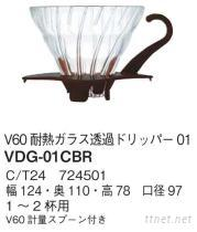 HARIO V60 COFFEE DRIP, 玻璃咖啡沖泡器