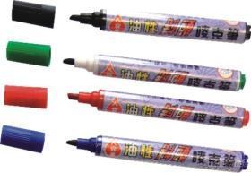(胶管) 油性环保速干笔