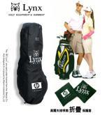 高爾夫球桿桶摺疊保護套