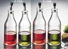 油醋瓶,調味瓶