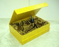 吸铁式书型纸盒