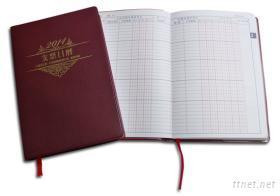 支票日曆簿