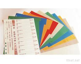 A4PP11孔10段索引卡分类卡