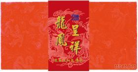西式金龍鳳紅包袋