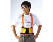 反光工作腰带