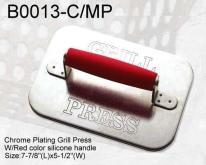 硅胶柄电镀压肉板