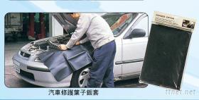 汽車修護用葉子鈑套